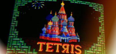 Schermata iniziale di Tetris