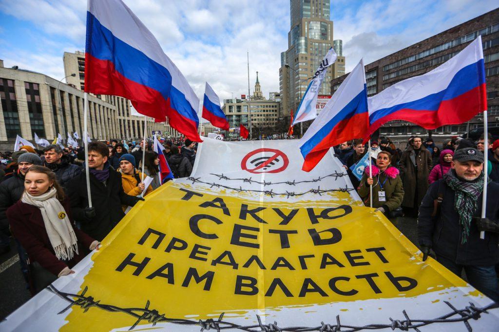 Protesta in Russia contro RuNet